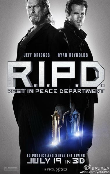 冥界警局R.I.P.D.