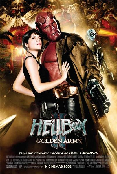 地獄男爵2:黃金軍團