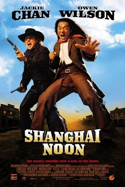 上海正午ShanghaiNoon