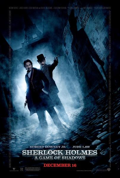 大偵探福爾摩斯2:詭影游戲