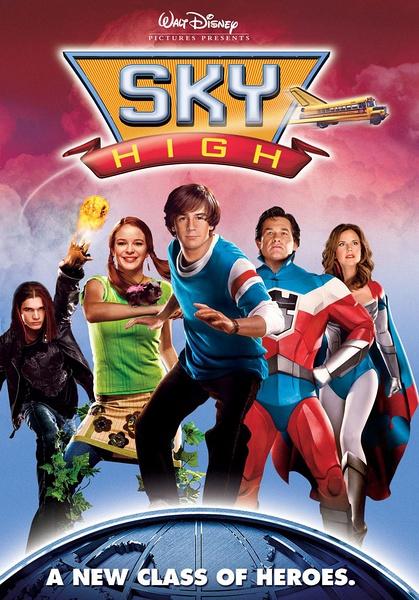 超人高校SkyHigh
