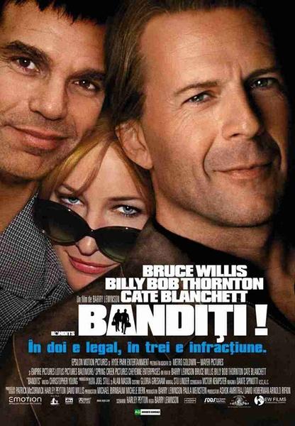完美盗贼Bandits
