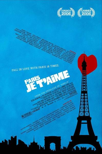 巴黎我愛你/巴黎,我愛你