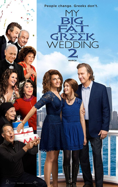 我盛大的希臘婚禮2