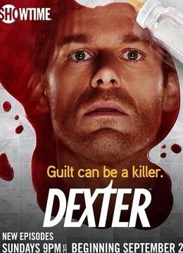 嗜血法医第五季
