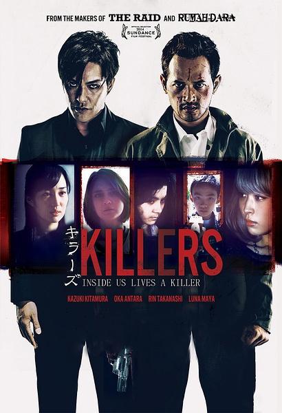 杀手们(2014)