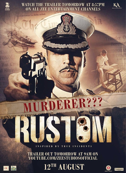 三枪隐情Rustom