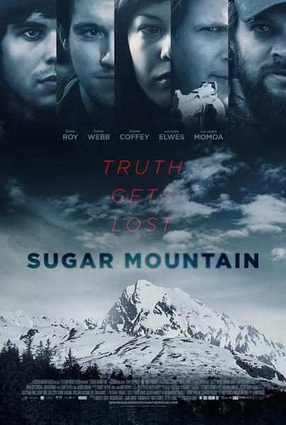 荒野逃生SugarMountain
