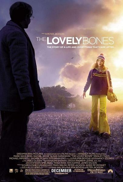 可爱的骨头TheLovelyBones