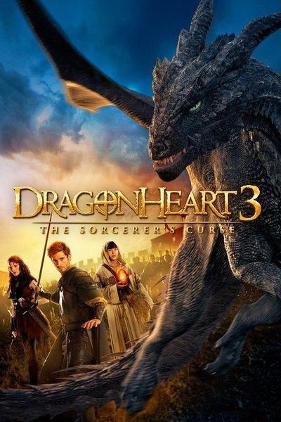 龙之心3:巫师的诅咒