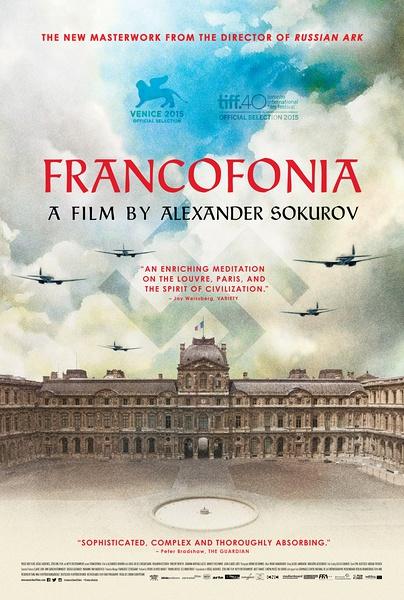 德军占领的卢浮宫Francofonia