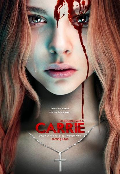 魔女嘉莉Carrie