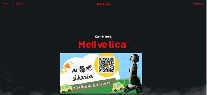比Helvetica更Hell的字体下载-Hellvetica 技术控 第1张
