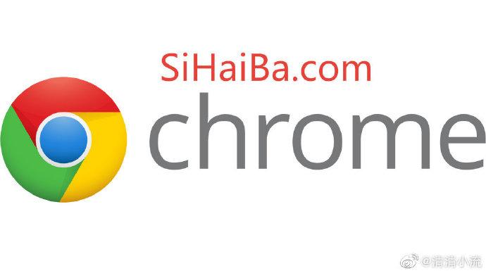 获取并安装最新版的 Chrome / edge 浏览器(离线安装包) 技术控 第2张