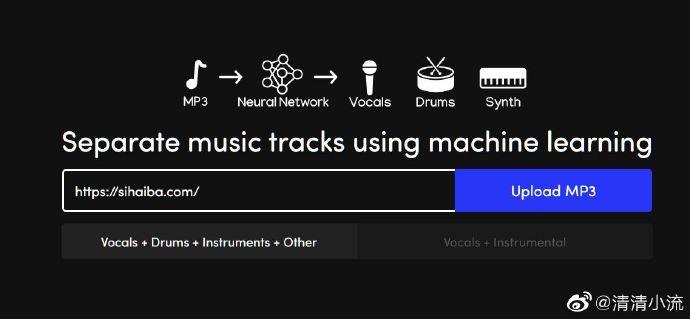 在线制作消音版伴奏-melody ml 技术控 第1张