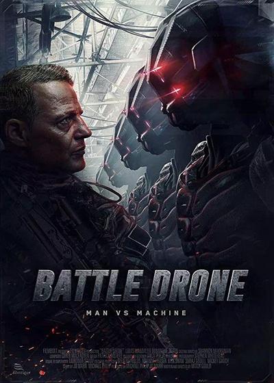 无人机战场