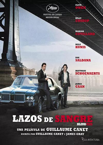 血緣關系(2013)