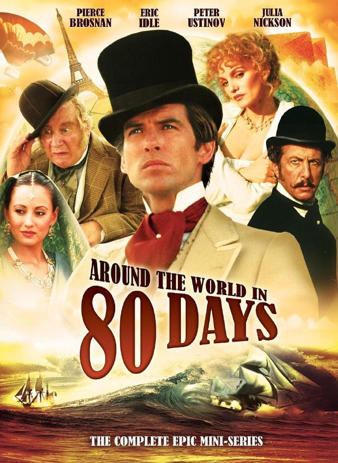 环游世界八十天