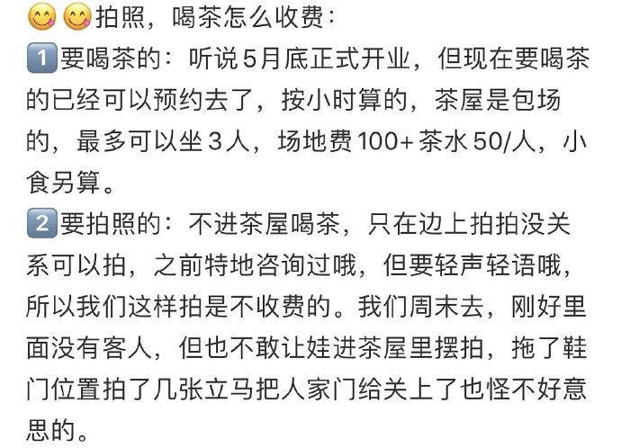 定位:杭州·目回龙井 ,快来看妹子 福利吧 第3张