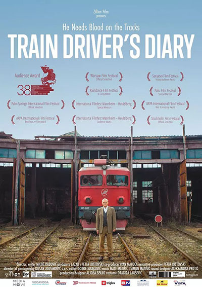 火車司機日記