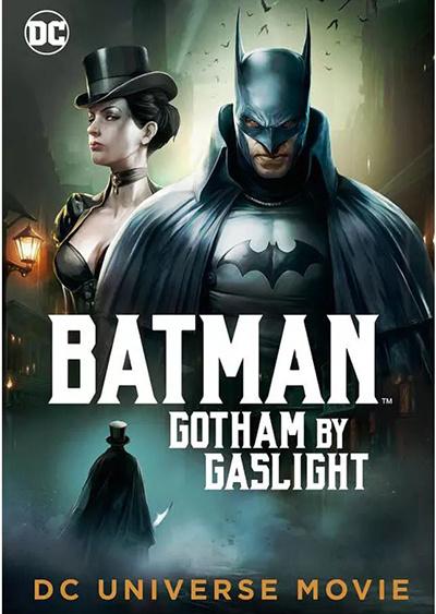 蝙蝠俠:煤氣燈下的哥譚