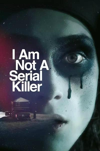 我不是连环杀手