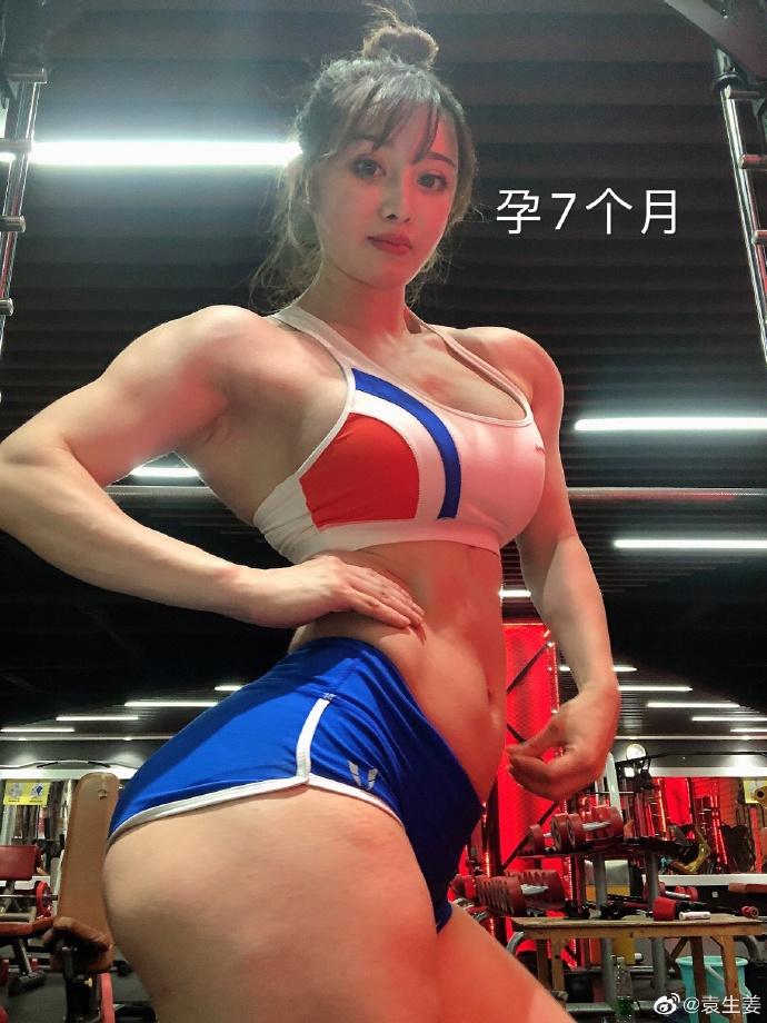 袁合荣1229怀孕九个月还健身的女子健身达人 涨姿势 热图8