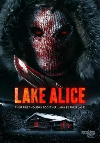 �埯��z湖血案