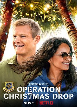 圣诞投爱 Operation Christmas Drop