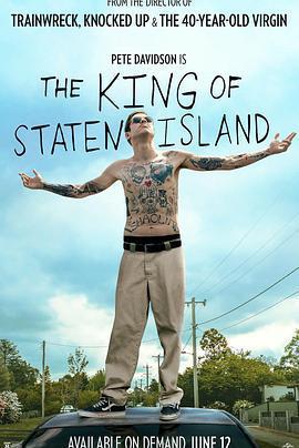 史泰登岛国王 The King of Staten Island