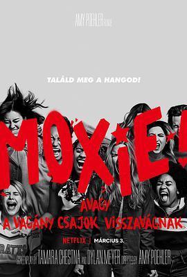女生要革命 Moxie