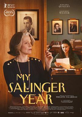 职场心计文学梦 My Salinger Year