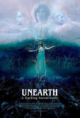 人为释放 Unearth