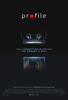 网诱惊魂 Profile