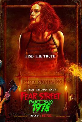 恐惧街2 Fear Street 2