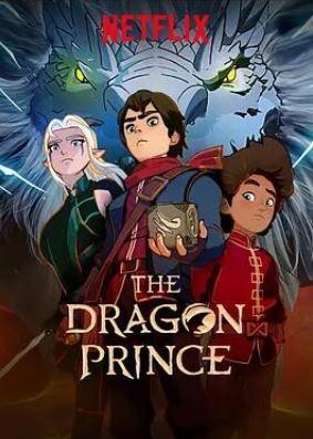 龍王子第二季