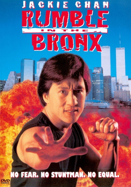 紅番區 / Rumble in the Bronx / Red Bronx海報