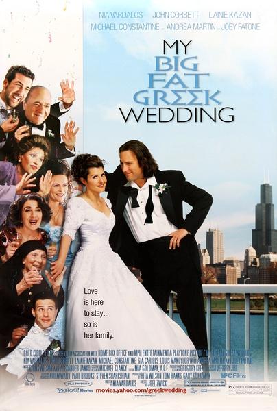 我盛大的希臘婚禮
