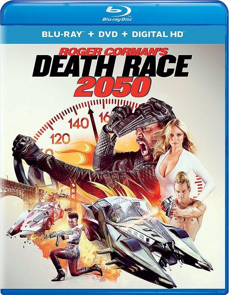 死亡飛車2050
