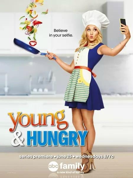 饑餓的青春第五季