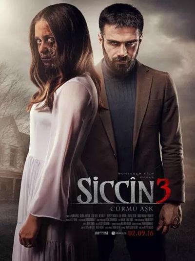 Siccin3:愛之罪