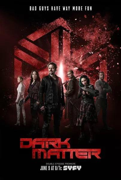 黑暗物� 第三季