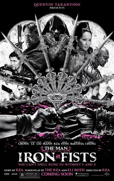 铁拳2012