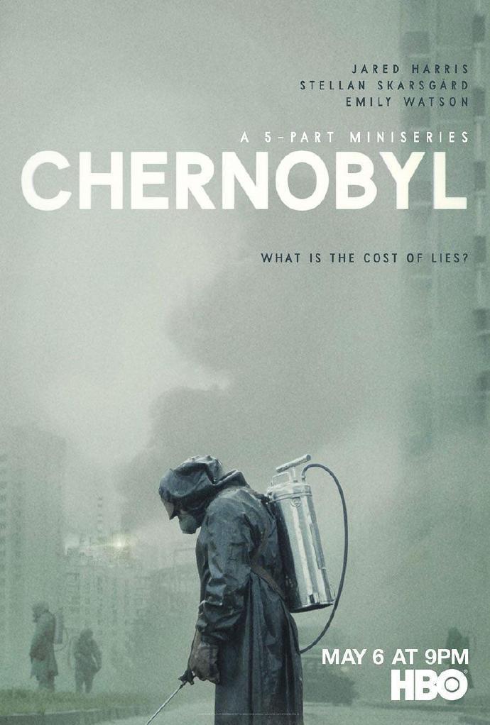 調查切爾諾貝利 / Чернобыль海報