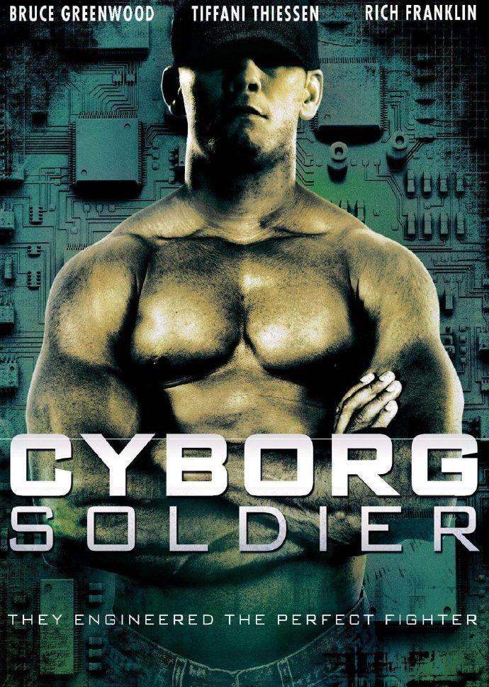 人造士兵 / Cyborg Soldier海報