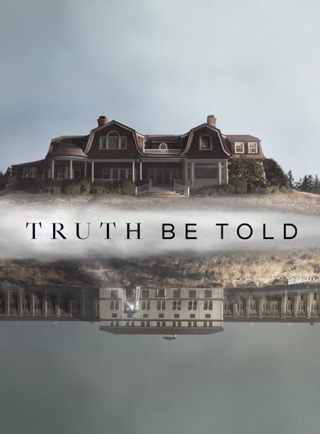 真相大白第一季