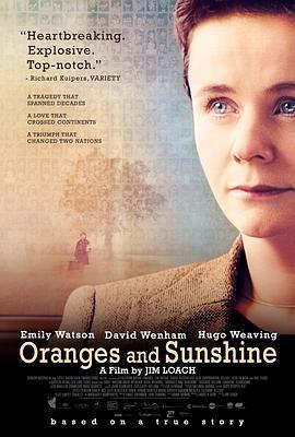 橙子和陽光/橙子與陽光