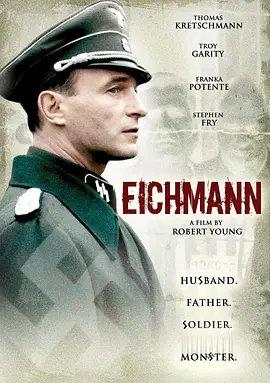 Eichmann海報
