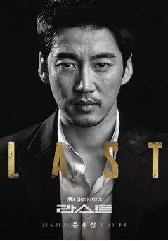 last韩剧