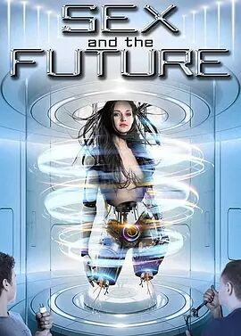 未來機械女